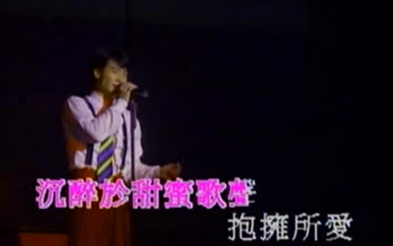 一夜倾情MV-黎明-1080P